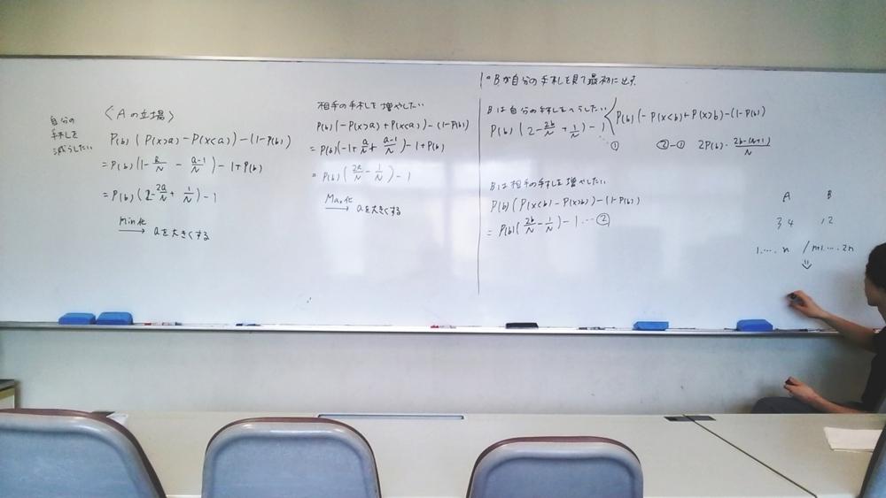f:id:okiraku894:20180629122837j:plain