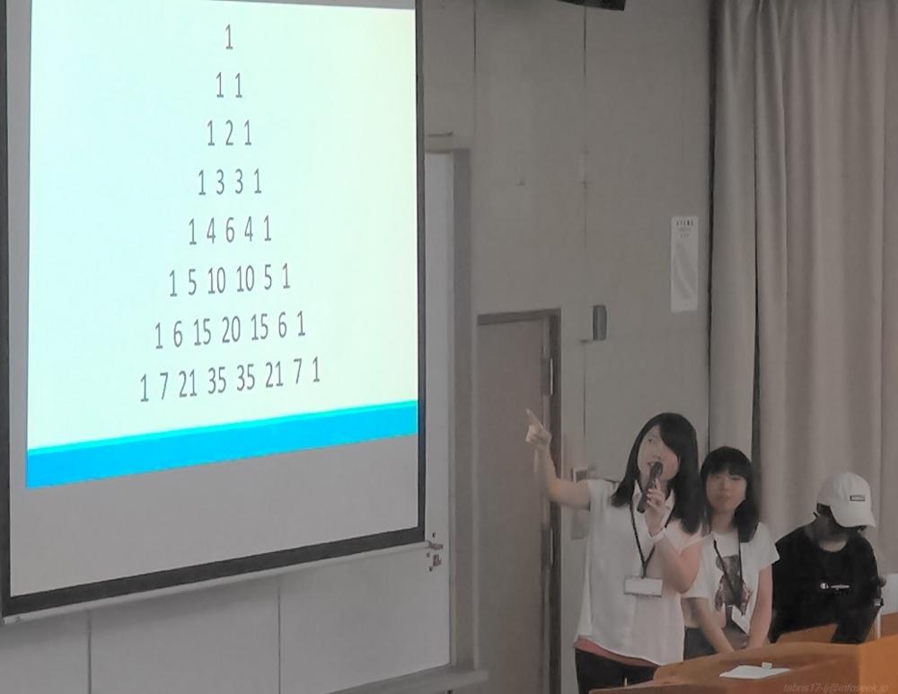 f:id:okiraku894:20180804123350j:plain:w400,right
