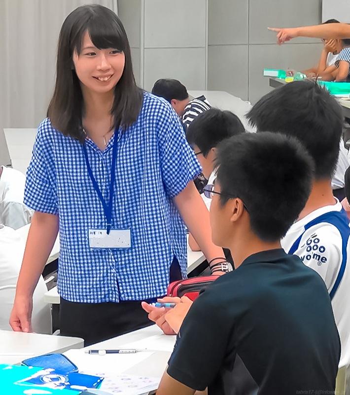 f:id:okiraku894:20180804140614j:plain:w300,left