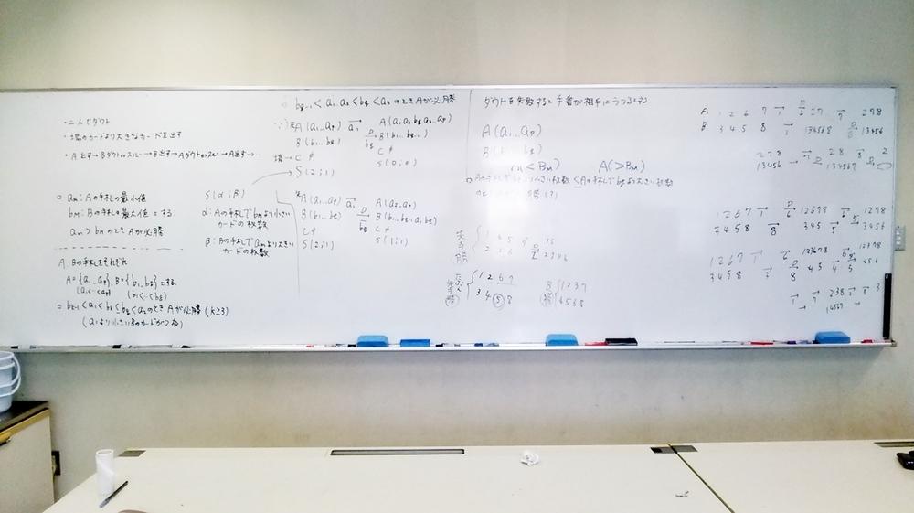f:id:okiraku894:20180919124617j:plain