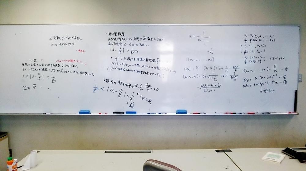 f:id:okiraku894:20181001133606j:plain
