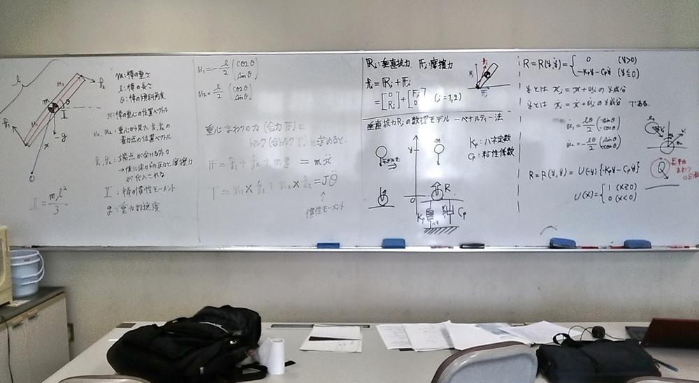 f:id:okiraku894:20181012114719j:plain