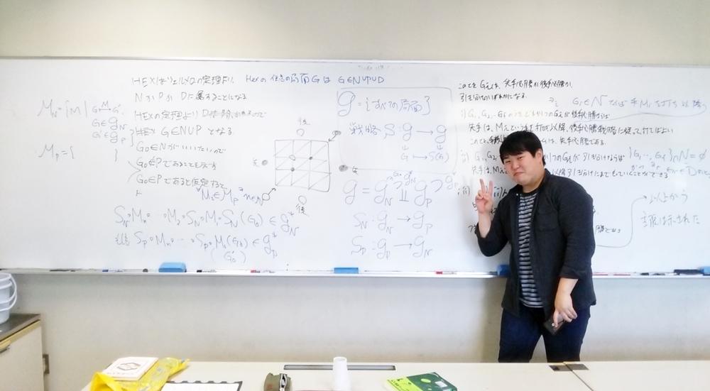 f:id:okiraku894:20181101150636j:plain