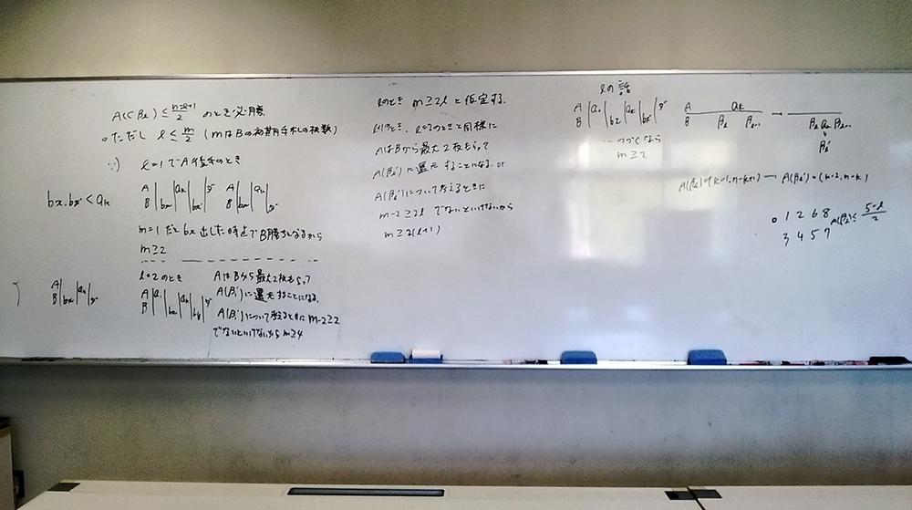 f:id:okiraku894:20181102141254j:plain