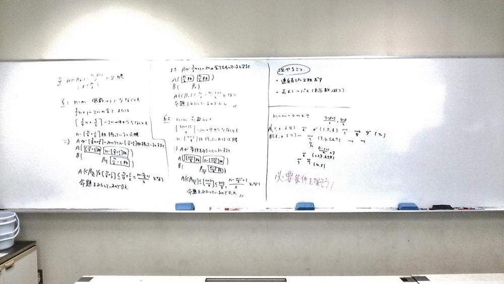f:id:okiraku894:20181116143951j:plain