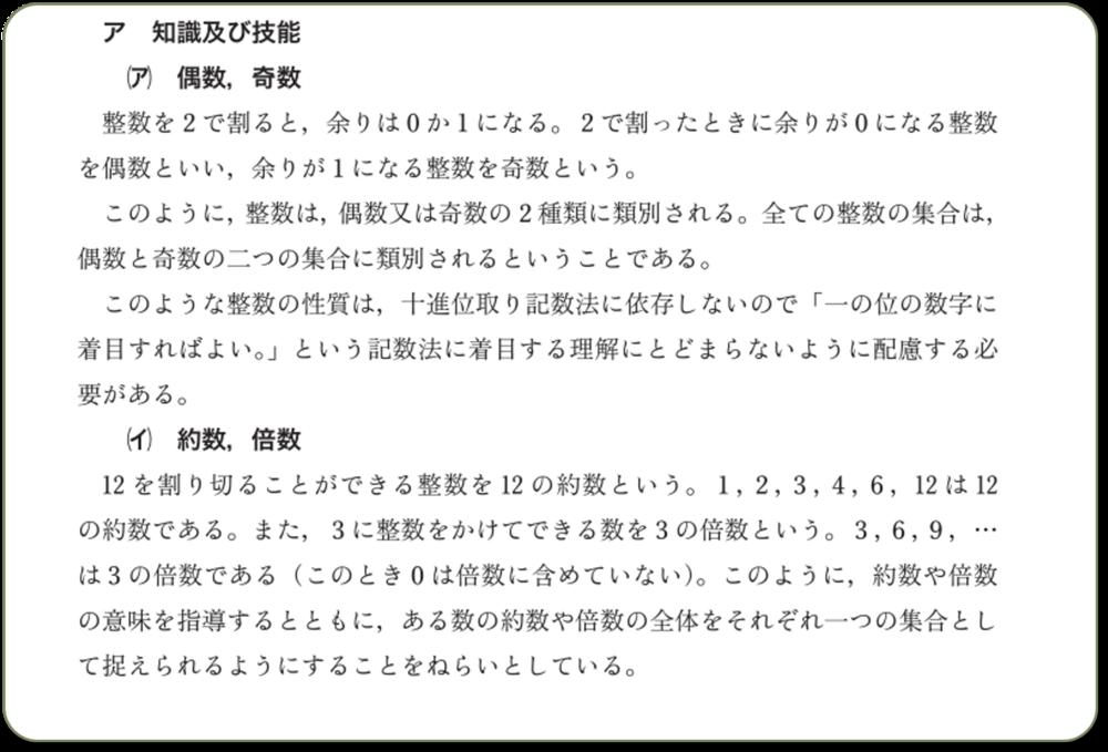 f:id:okiraku894:20181117150048p:plain