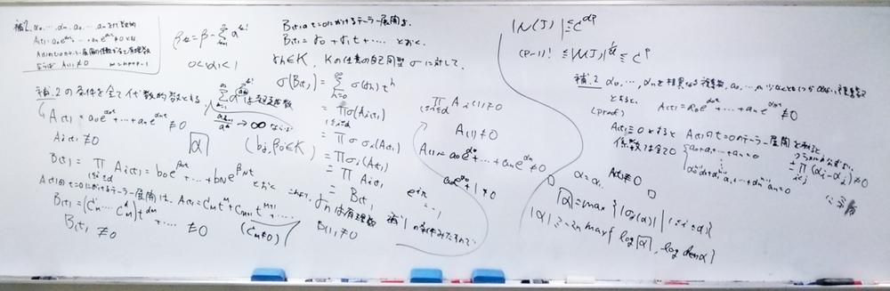 f:id:okiraku894:20181206122042j:plain