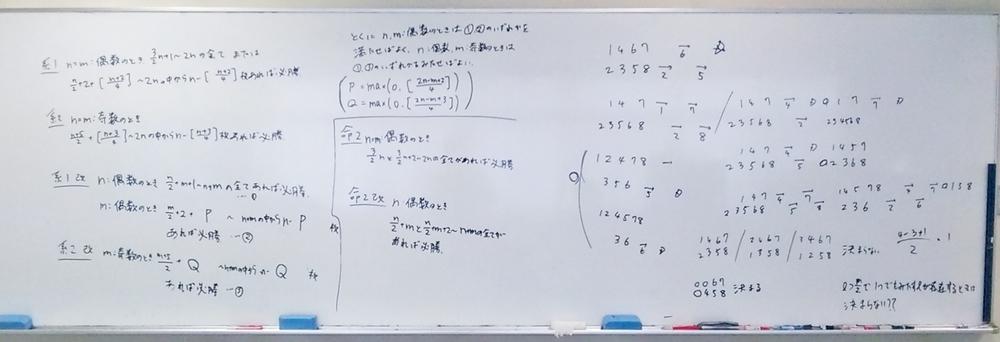 f:id:okiraku894:20181214143551j:plain