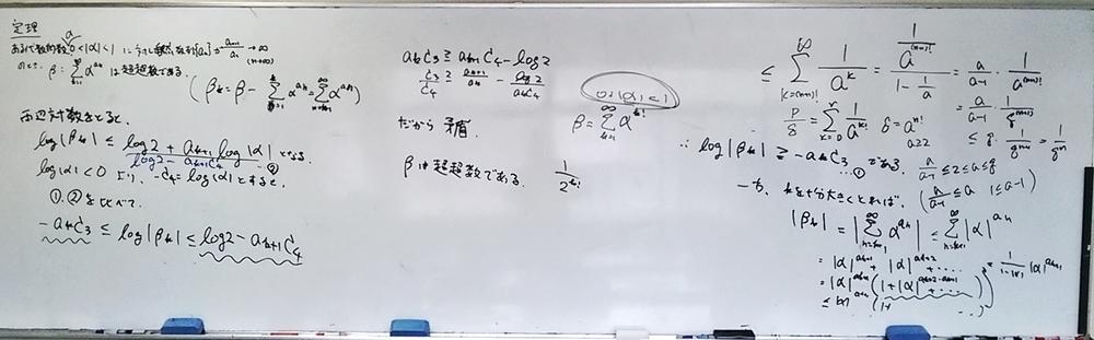f:id:okiraku894:20181220122702j:plain