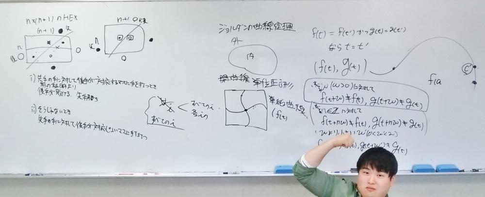 f:id:okiraku894:20181220140939j:plain
