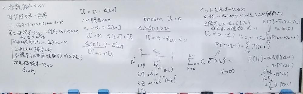 f:id:okiraku894:20190311122937j:plain