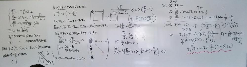 f:id:okiraku894:20190517130827j:plain