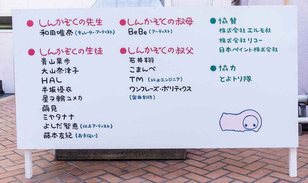 f:id:okiraku894:20190907135201j:plain