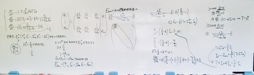 f:id:okiraku894:20190926125046j:plain
