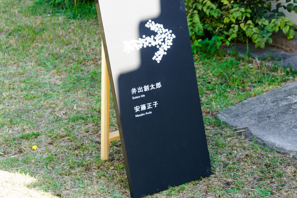 f:id:okiraku894:20191006131451j:plain