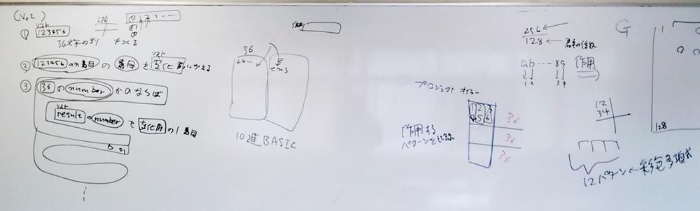 f:id:okiraku894:20191008141356j:plain