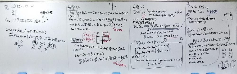 f:id:okiraku894:20191119164314j:plain
