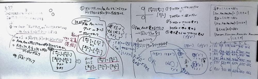 f:id:okiraku894:20191126163352j:plain