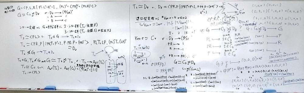 f:id:okiraku894:20191204152643j:plain
