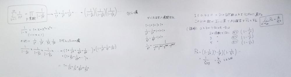 f:id:okiraku894:20191209160228j:plain