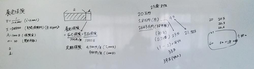 f:id:okiraku894:20191211115347j:plain