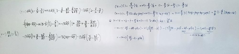 f:id:okiraku894:20191211134435j:plain