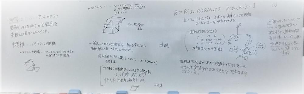 f:id:okiraku894:20200120142006j:plain