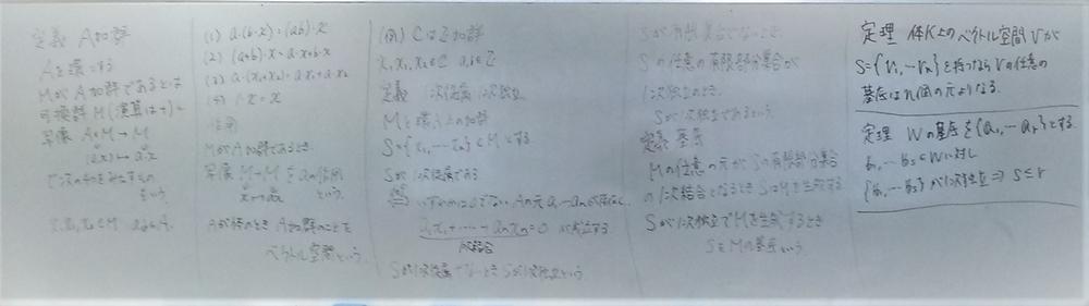 f:id:okiraku894:20200120144655j:plain