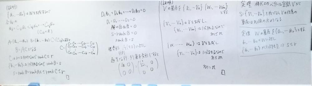 f:id:okiraku894:20200120150028j:plain