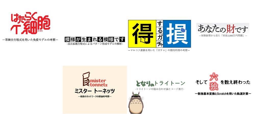 f:id:okiraku894:20200213233709p:plain