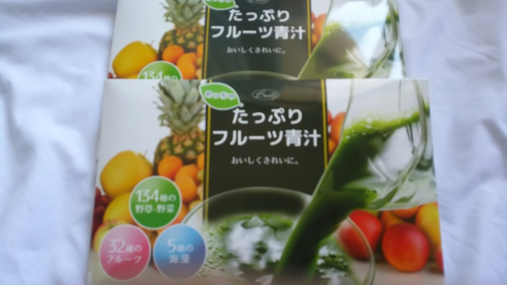 f:id:okiraku_daisuki:20170803104810j:plain