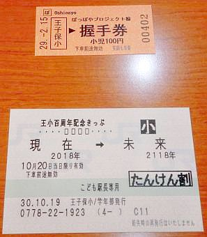 f:id:okiraku_sunday:20180925123153j:plain