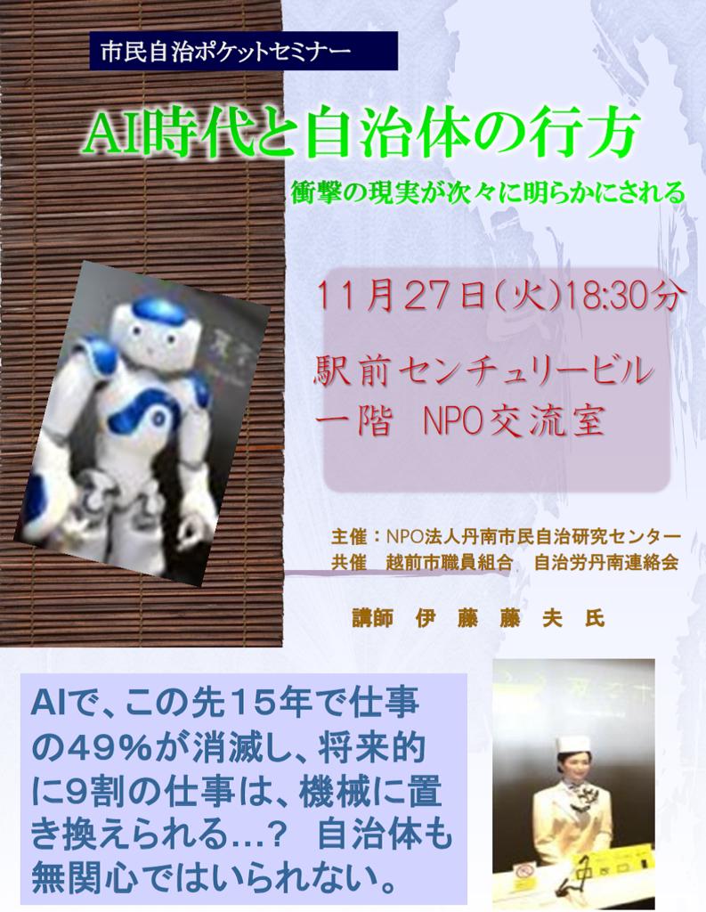 f:id:okiraku_sunday:20181109204747p:plain