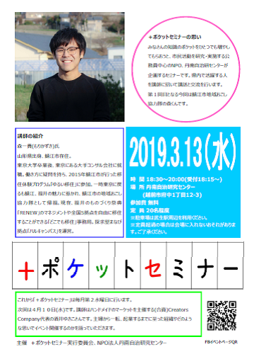 f:id:okiraku_sunday:20190305205928p:plain