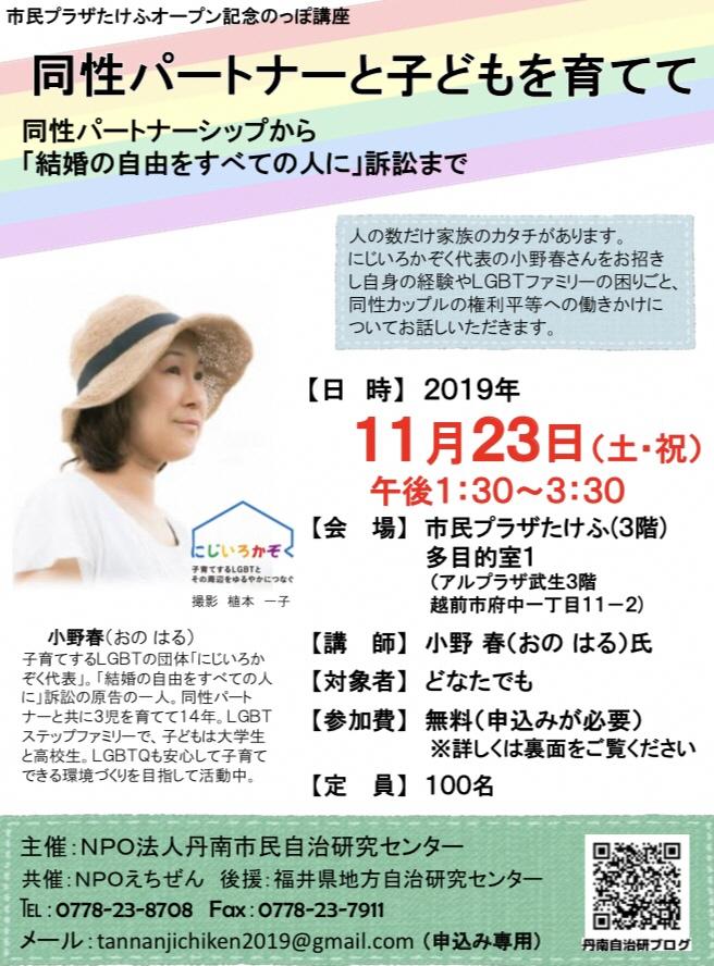 f:id:okiraku_sunday:20191010093701j:plain