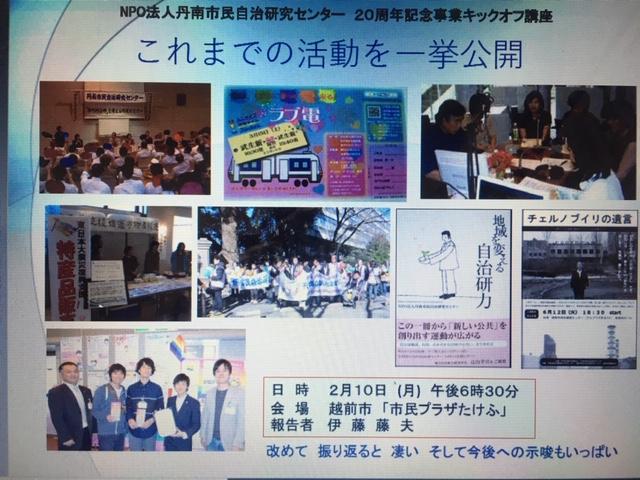 f:id:okiraku_sunday:20200127171442j:plain