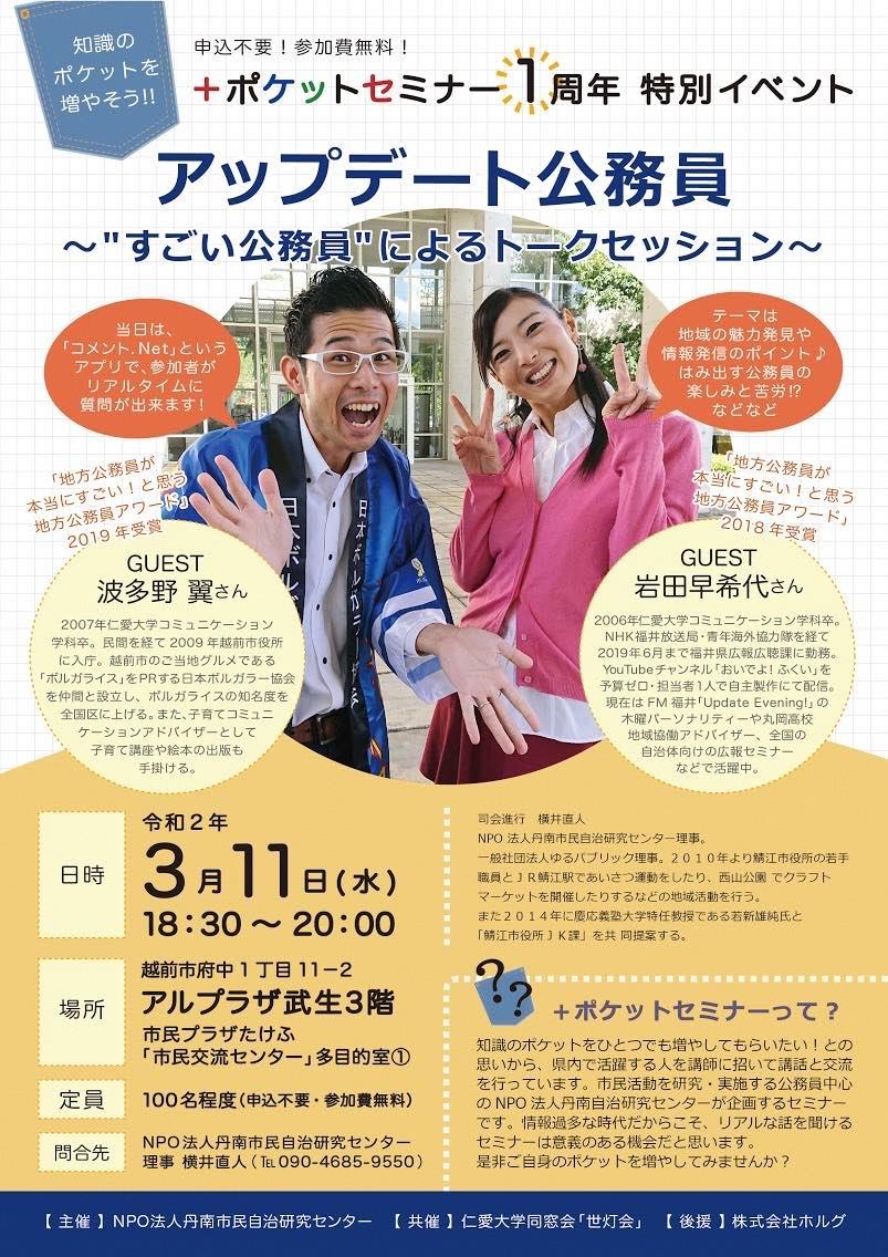 f:id:okiraku_sunday:20200219185703j:plain