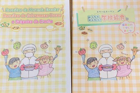 f:id:okiraku_sunday:20210525104344j:plain