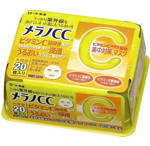 f:id:okirakumiko:20201119174650j:image