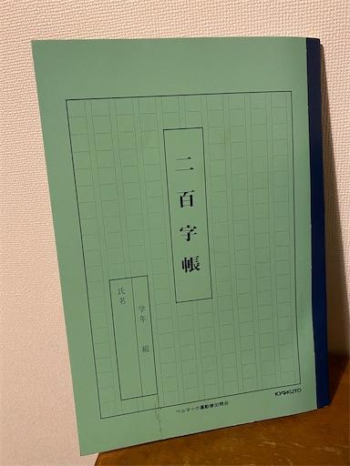 f:id:okirakumiko:20201126185908j:image