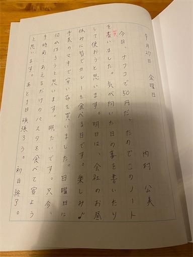 f:id:okirakumiko:20201126190352j:image
