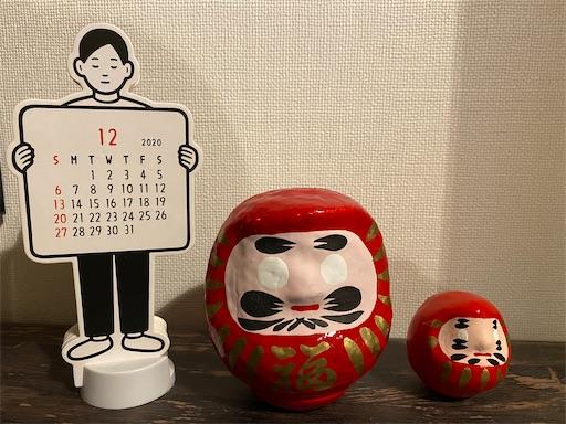 f:id:okirakumiko:20201201191141j:image