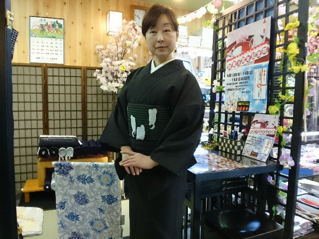 f:id:okirakuya-kimono:20180327105902j:image