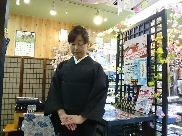 f:id:okirakuya-kimono:20180327110758j:image