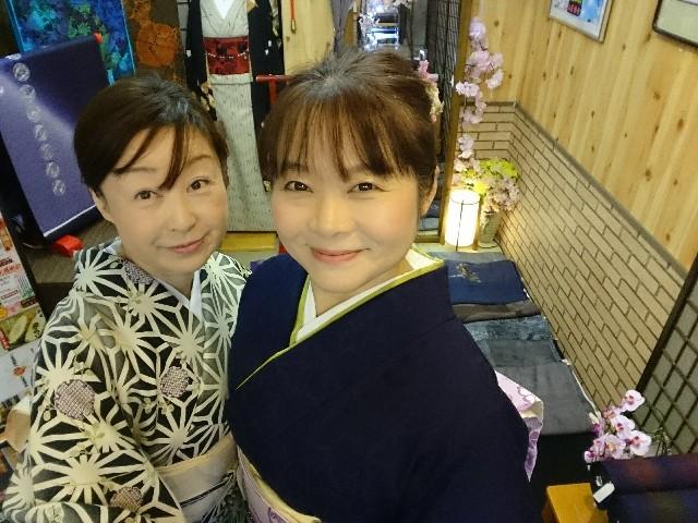 f:id:okirakuya-kimono:20180331140012j:image