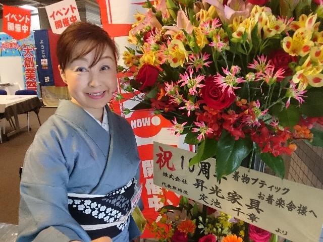 f:id:okirakuya-kimono:20180413095011j:image