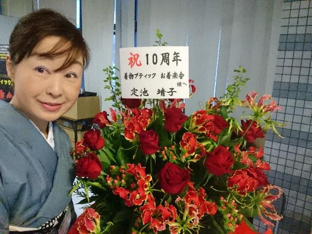 f:id:okirakuya-kimono:20180413095021j:image