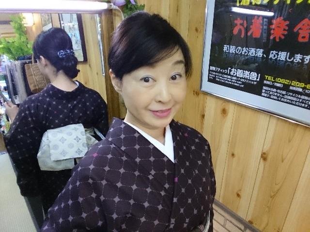 f:id:okirakuya-kimono:20180511155425j:image