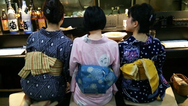 f:id:okirakuya-kimono:20180527175349j:image
