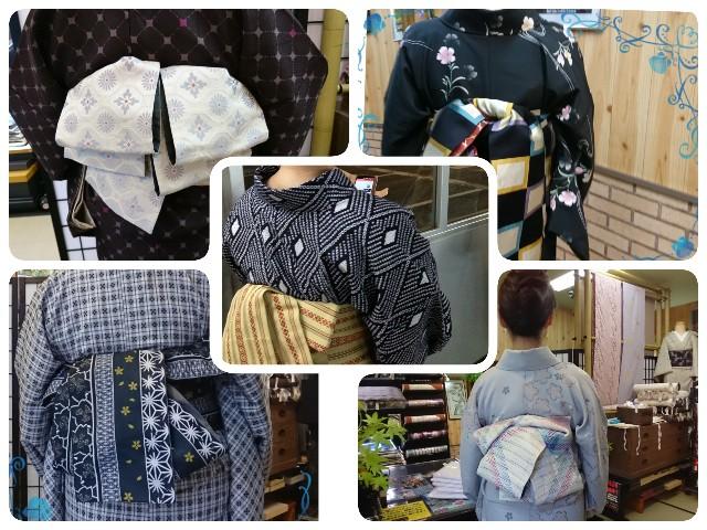 f:id:okirakuya-kimono:20180527175421j:image